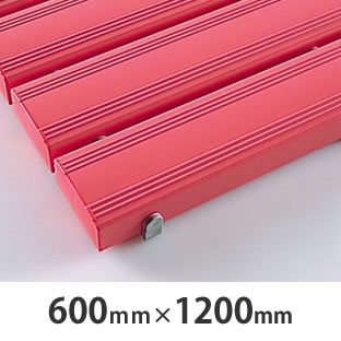 抗菌安全スノコ 600×1200mm ピンク