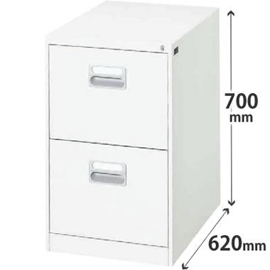 2段 B4 ホワイト ダイシンファイリングキャビネット 幅455×奥行620×高さ700mm