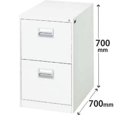 2段 B4 ホワイト ダイシンファイリングキャビネット 幅455×奥行700×高さ700mm