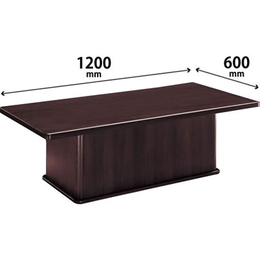 応接用センターテーブル 幅1200 奥行600 高さ450 ウェンジブラウン