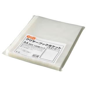 OCPEA4-100 クリヤーブックポケット エコノミー A4タテ 2・4・30穴
