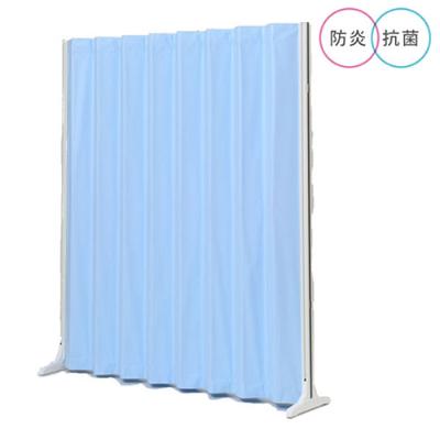 アコーデオンスクリーン H1650mm ホワイトフレーム ブルー