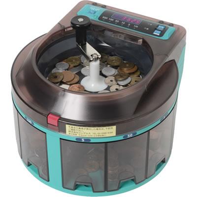 エンゲルス SCS-100 コインソーター 小型硬貨選別機