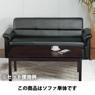 レイブン 3人用ソファー ダークグレー