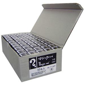 寺西化学 ML-T1-50P 油性マーカー マジックインキ 大型 黒