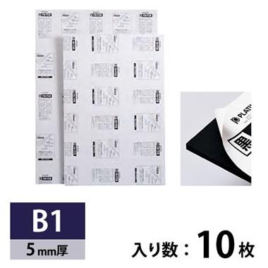 AB1-5-2400B
