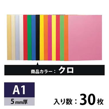ACP5-1300