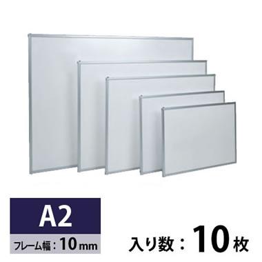 AMA2-2350