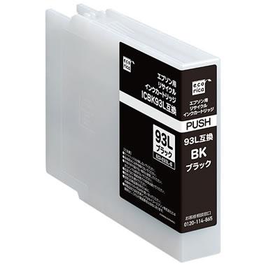エコリカ ECI-E93L-B リサイクルインク ブラック