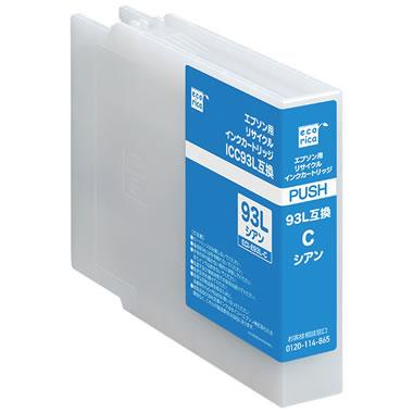 エコリカ ECI-E93L-C リサイクルインク シアン