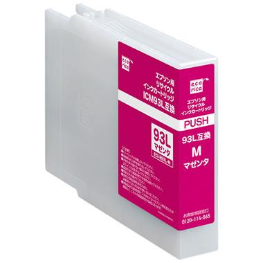 エコリカ ECI-E93L-M リサイクルインク マゼンタ