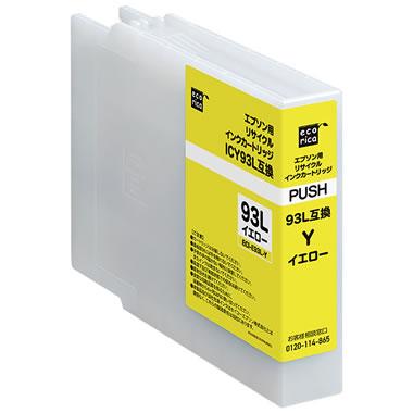 エコリカ ECI-E93L-Y リサイクルインク イエロー