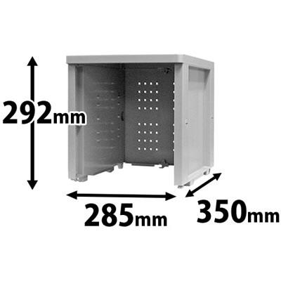 プラスチックロッカー オープン MSタイプ 連結専用 棚板なし