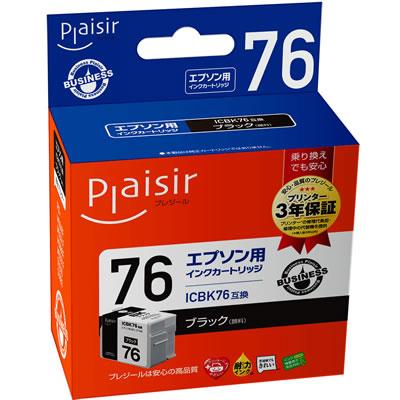 Plaisir BPL-E76B インク ブラック 汎用品