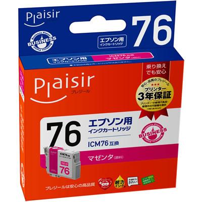 Plaisir BPL-E76M インク マゼンタ 汎用品