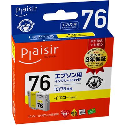 Plaisir BPL-E76Y インク イエロー 汎用品