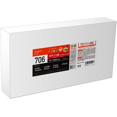 Plaisir BPL-CPFI706BK インクタンク 顔料ブラック 汎用品