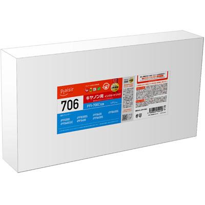 Plaisir BPL-CPFI706C インクタンク 顔料シアン 汎用品