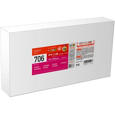 Plaisir BPL-CPFI706M インクタンク 顔料マゼンタ 汎用品
