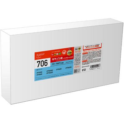 Plaisir BPL-CPFI706PC インクタンク 顔料フォトシアン 汎用品