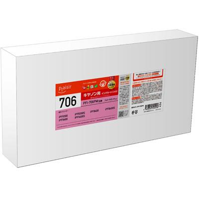 Plaisir BPL-CPFI706PM インクタンク 顔料フォトマゼンタ 汎用品