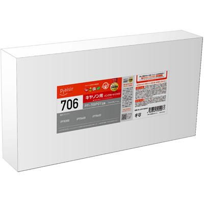 Plaisir BPL-CPFI706PGY インクタンク 顔料フォトグレー 汎用品