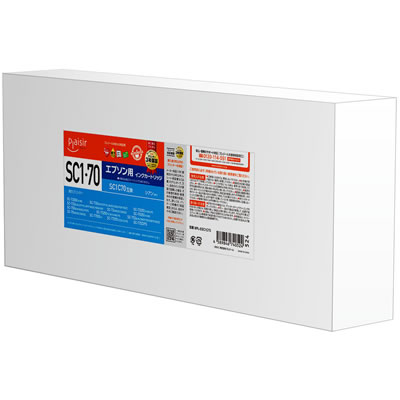 Plaisir BPL-ESC1C70 インク 顔料シアン 汎用品