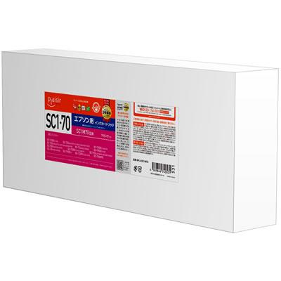 Plaisir BPL-ESC1M70 インク 顔料 マゼンタ 汎用品