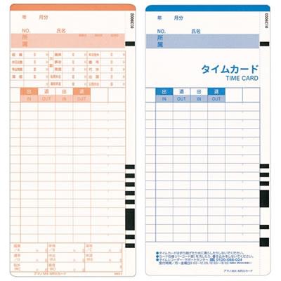 アマノ タイムレコーダー用カード MX・MRXカード 全締日対応