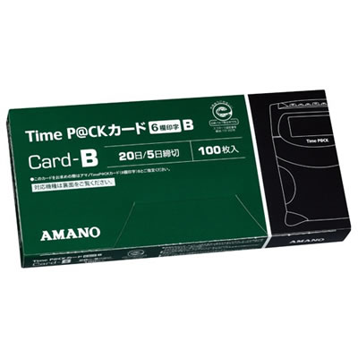 アマノ TimeP@CKカード 6欄印字B(20日締め/5日締め)