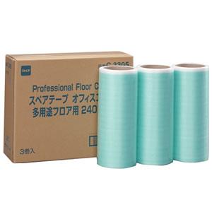 ニトムズ C3305 オフィスコロコロ 多用途フロア用スペアテープ 幅240mm×30周巻