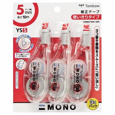 トンボ KCA-326 修正テープ モノYS5 5mm幅×10m 赤