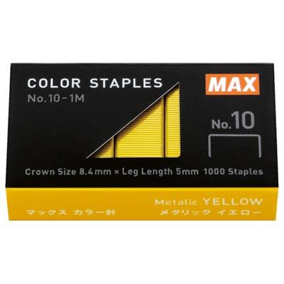 マックス MS91313 ホッチキスNo.10-1M/MYカラー針 メタリックイエロー