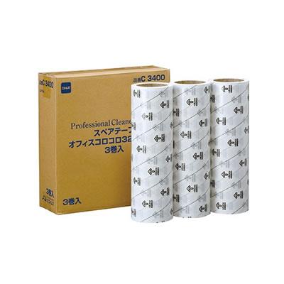 ニトムズ C3400 オフィスコロコロ スタンダード スペアテープ 幅320mm×40m巻