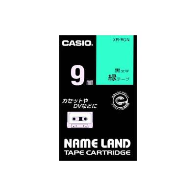 CASIO XR-9GN スタンダードテープ 9mm 緑 黒文字