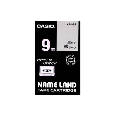 CASIO XR-9SR スタンダードテープ 9mm 銀 黒文字