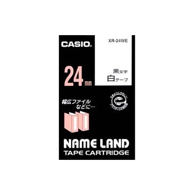 CASIO XR-24WE スタンダードテープ 24mm 白 黒文字