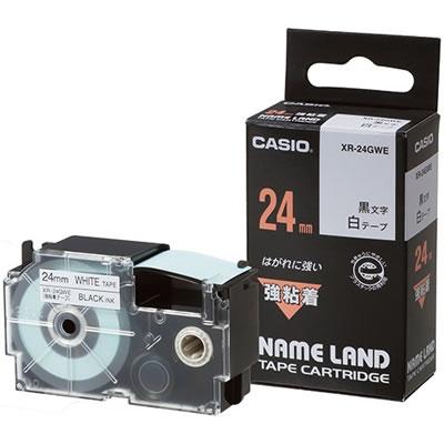 CASIO XR-24GWE 強粘着テープ 24mm 白 黒文字