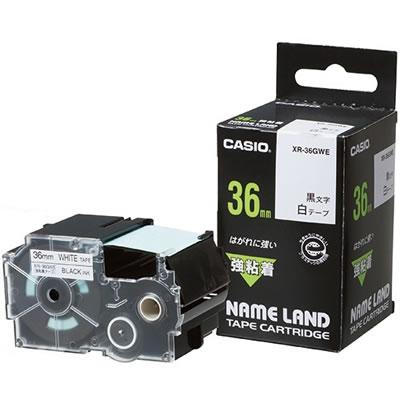 CASIO XR-36GWE 強粘着テープ 36mm 白 黒文字