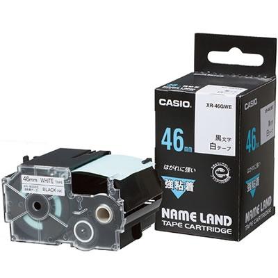 CASIO XR-46GWE 強粘着テープ 46mm 白 黒文字