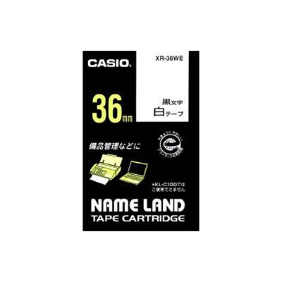 CASIO XR-36WE スタンダードテープ 36mm 白 黒文字