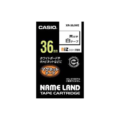 CASIO XR-36JWE マグネットテープ 36mm 白 黒文字