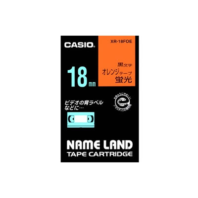 CASIO XR-18FOE 蛍光色テープ 18mm 蛍光オレンジ 黒文字