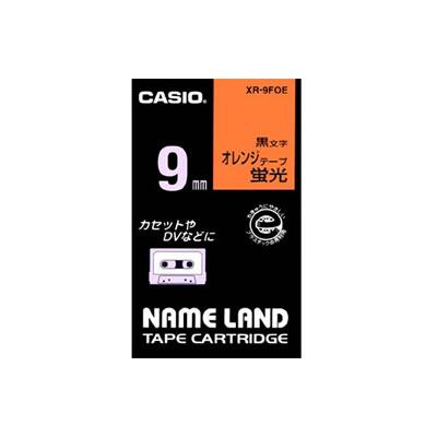 CASIO XR-9FOE 蛍光色テープ 9mm 蛍光オレンジ 黒文字