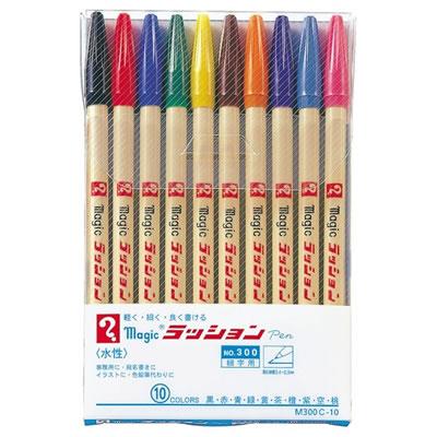 寺西化学 M300C-10 水性サインペン マジックラッションペン No.300