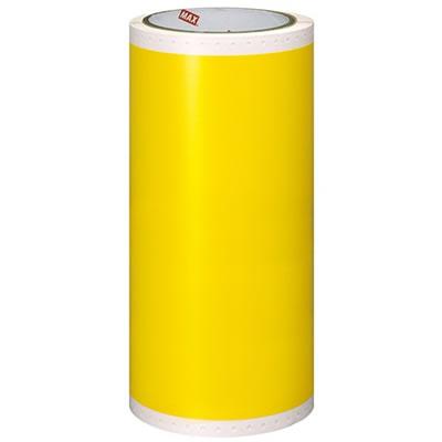 マックス SL-S205N2キイロ ビーポップ 200タイプ 屋内用シート 黄