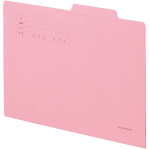 OSA4-IFP 個別フォルダー A4 ピンク