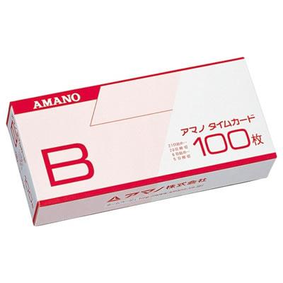 アマノ Bカード3包 標準タイムカード 3パックセット