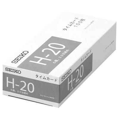 セイコー CA-H20 タイムカード H20カード