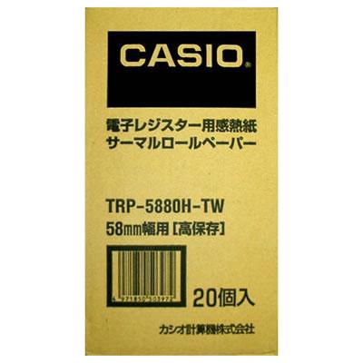 CASIO TRP-5880H-TW 電子レジスター用感熱紙 サーマルロールペーパー高保存 紙幅58mm 20個入